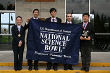 (Photo - Homestead High School Science Bowl 2009 team)