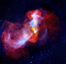 (Image - galaxy M87)