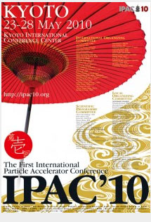 (Image - IPAC 2010 poster)